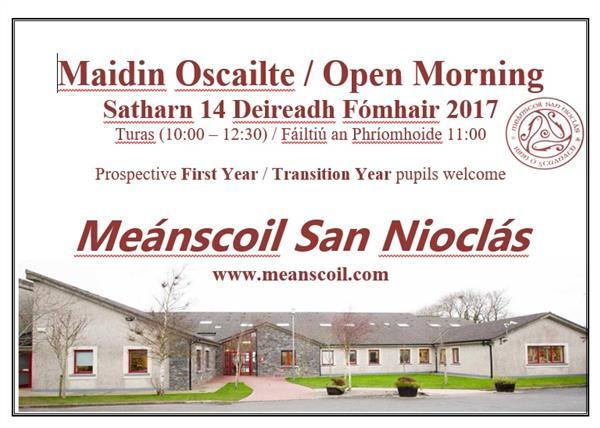 Maidin Oscailte 2017