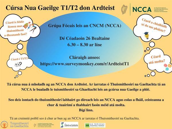 Cruinniú Poiblí NCCA ar na dréacht sonraíochtaí do Ghaeilge na hArdteiste